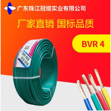 厂家直销纯铜芯国标BVR4平方多股软铜线线缆绝缘家装电源电线