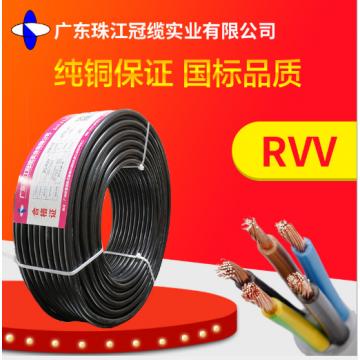 铜芯电缆RVV2 3 4芯*1 1.5 2.5 4平方护套线防水控制电缆线电源线