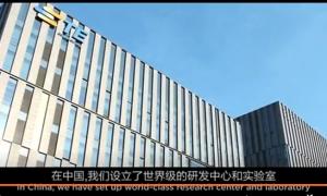泰科电子TE宣传片