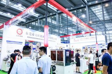 2020深圳国际连接器线束加工展多措并举提升展会品质