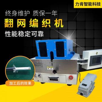 线束设备新能源电源线数据线自动化设备广州自动化设备