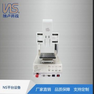 厂家批发自动点胶机平台焊锡机平台螺丝机平台设备点胶机配件