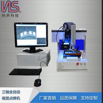 直销USB自动焊锡机数据线视觉焊锡机type-c自动焊锡机