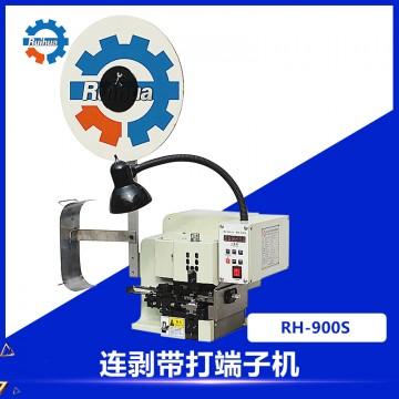 RH-900S连剥带打端子机