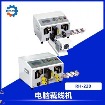 RH-220电脑裁线机