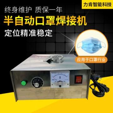 厂家自动口罩焊接机 超声波耳带熔接机 N95口罩耳带点焊机
