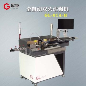 全自动沾锡机  可同时加工8条线  速度快效率高